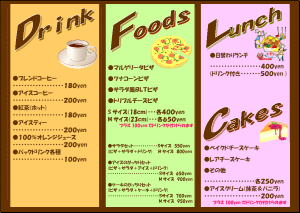 pdf_img_cafe